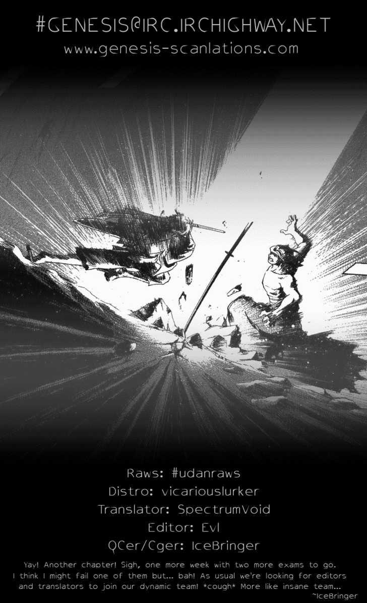 Samurai Deeper Kyo 106 Page 1