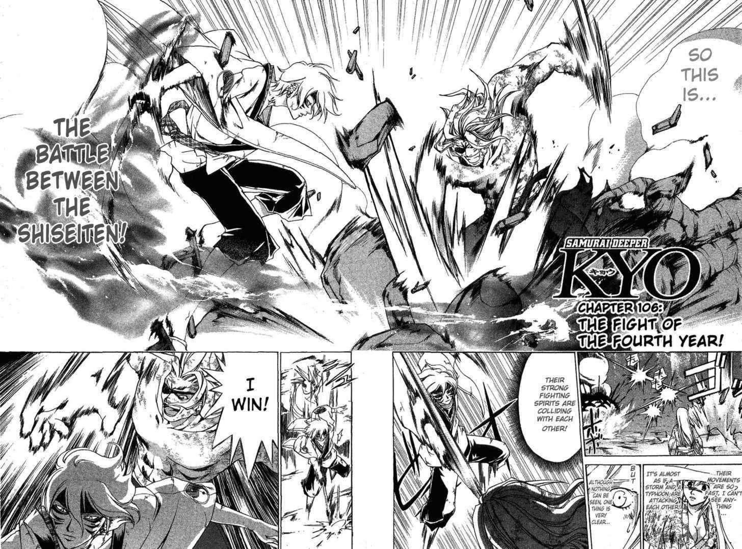 Samurai Deeper Kyo 106 Page 3