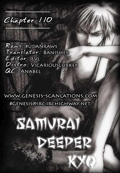 Samurai Deeper Kyo 110 Page 1