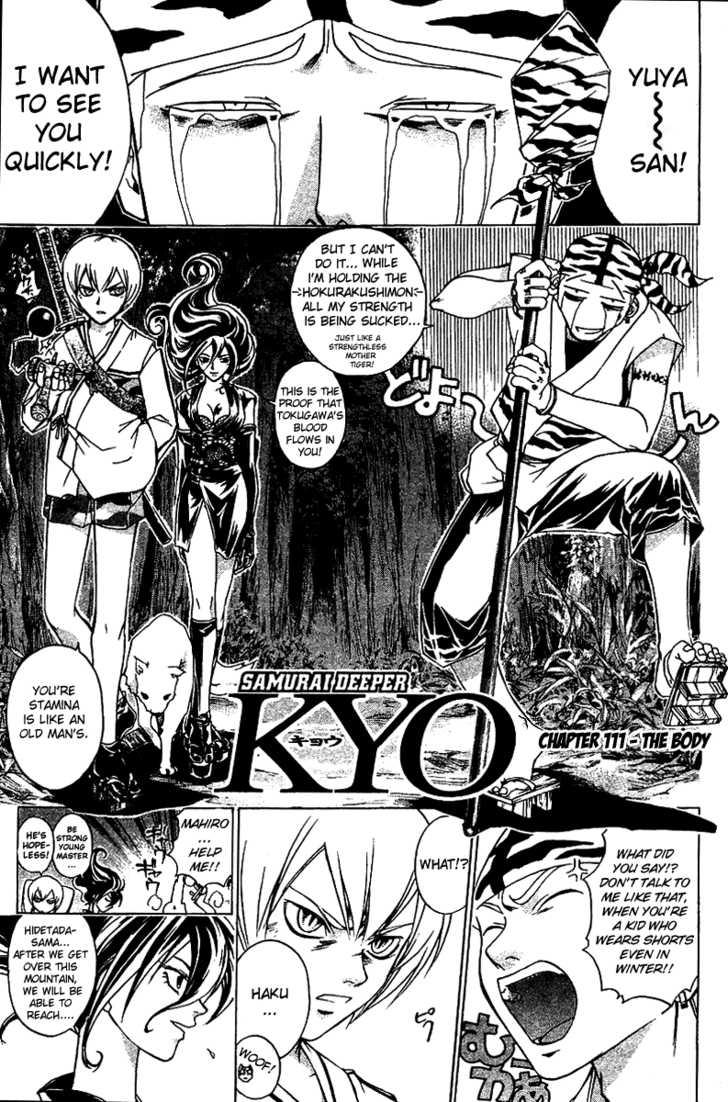 Samurai Deeper Kyo 111 Page 2