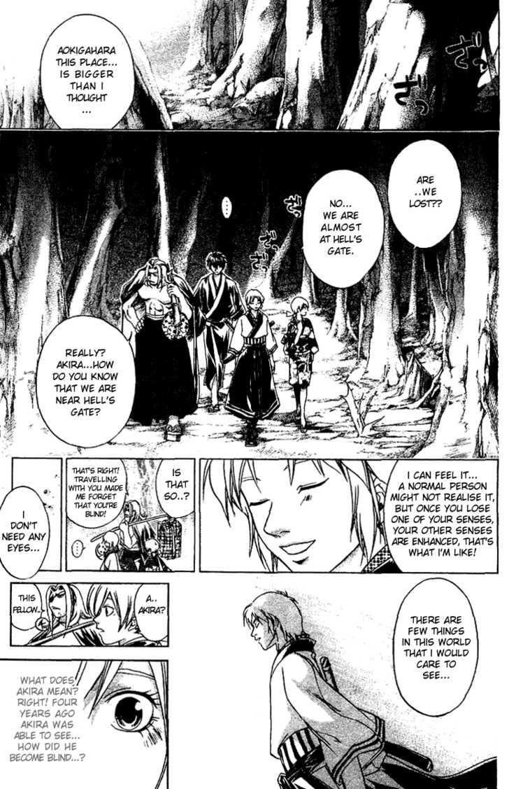 Samurai Deeper Kyo 113 Page 3