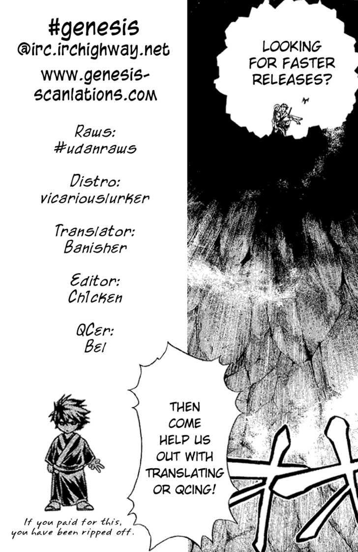 Samurai Deeper Kyo 118 Page 1