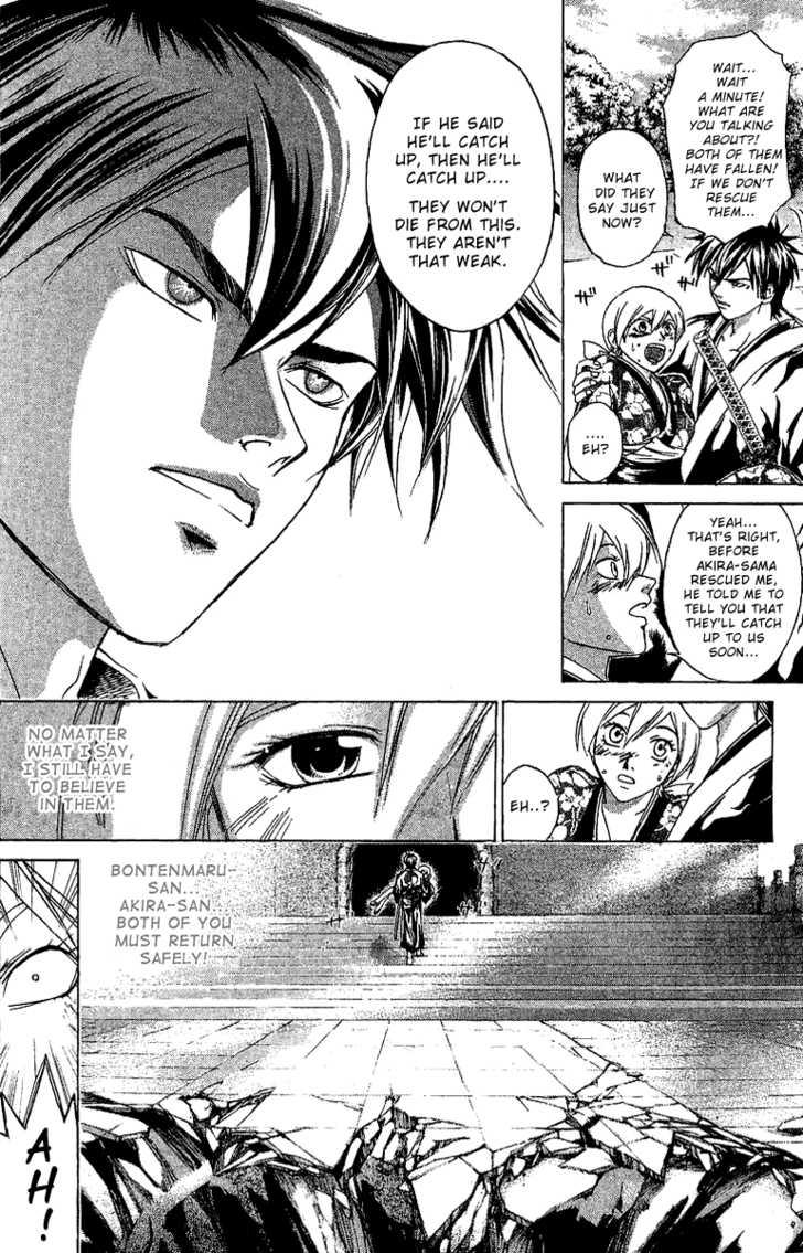 Samurai Deeper Kyo 118 Page 3