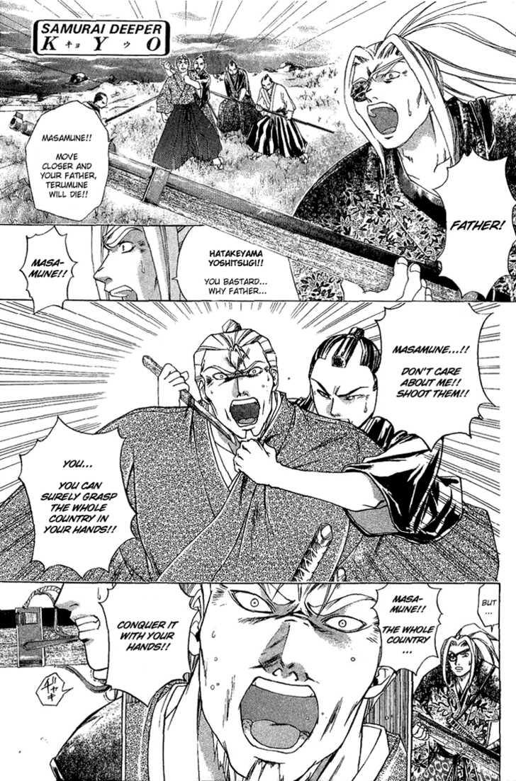 Samurai Deeper Kyo 119 Page 1