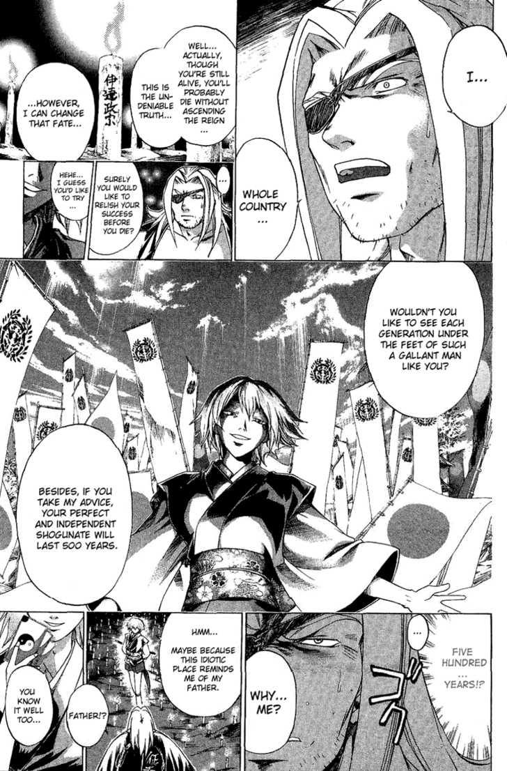 Samurai Deeper Kyo 119 Page 3