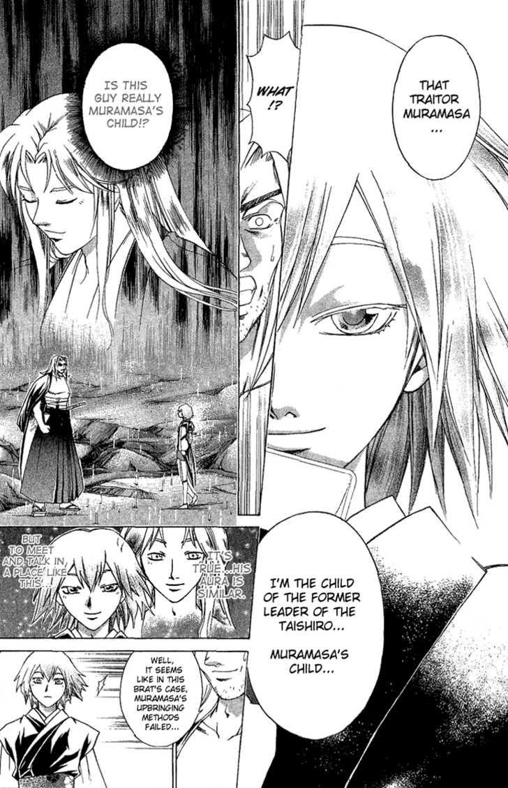 Samurai Deeper Kyo 119 Page 4