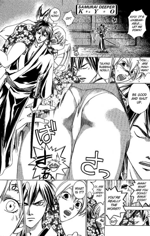 Samurai Deeper Kyo 120 Page 1