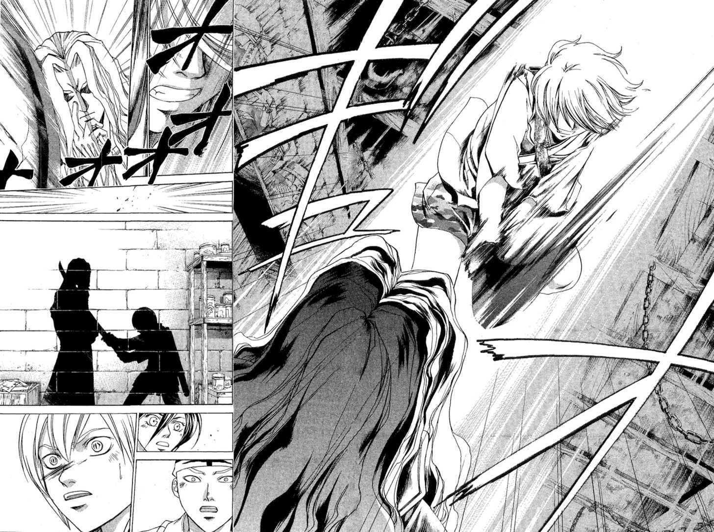 Samurai Deeper Kyo 121 Page 2