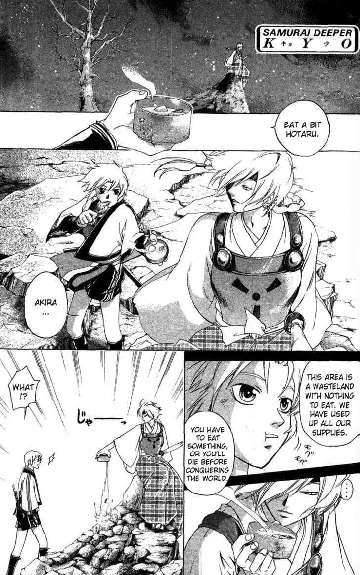 Samurai Deeper Kyo 124 Page 1