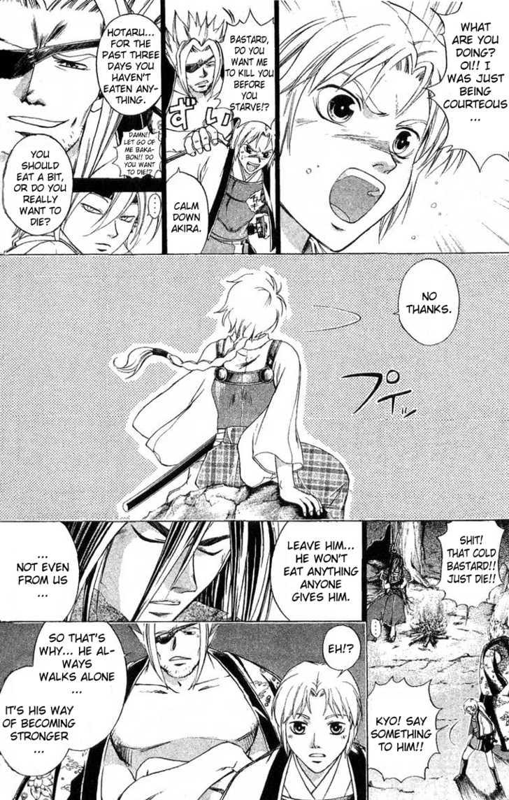 Samurai Deeper Kyo 124 Page 2