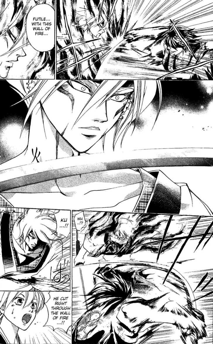 Samurai Deeper Kyo 126 Page 4