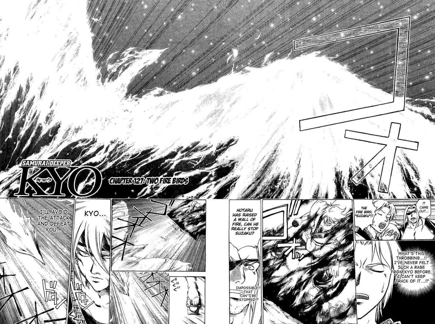 Samurai Deeper Kyo 127 Page 2