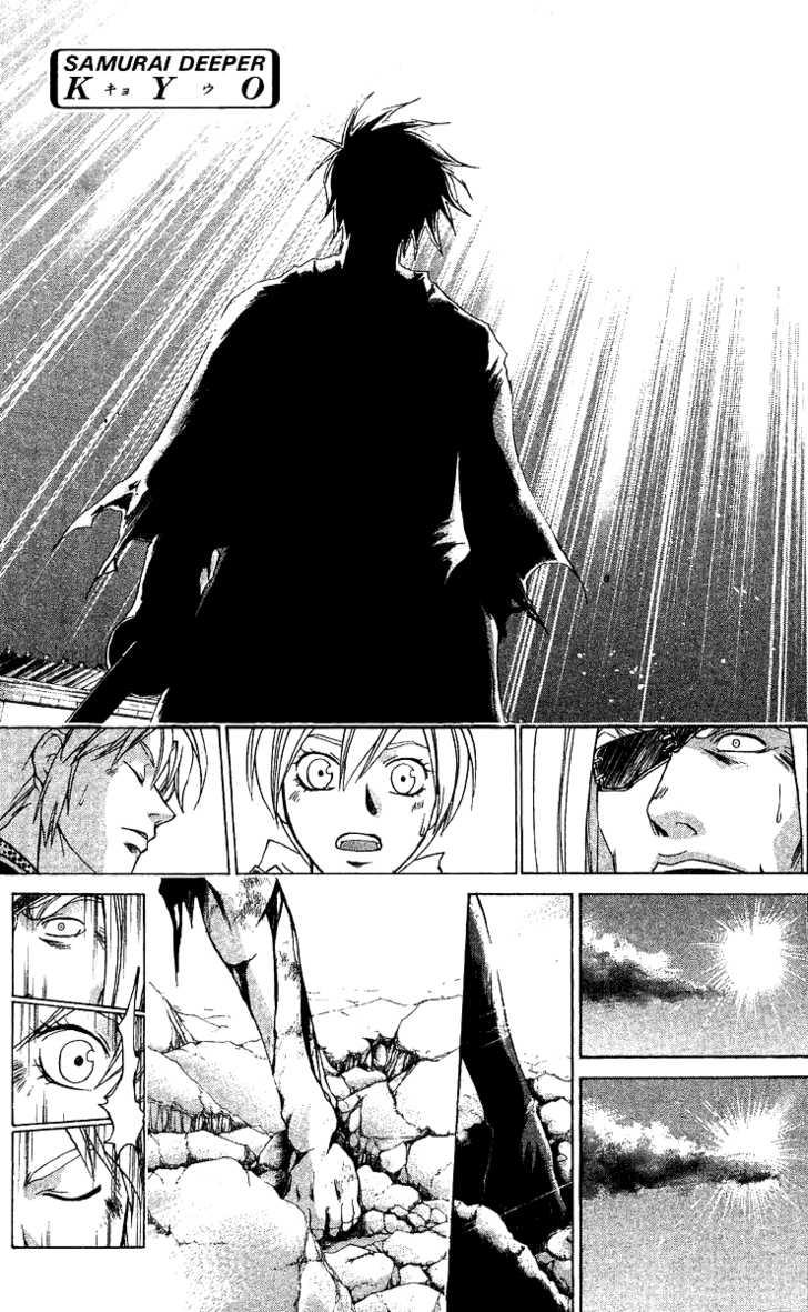 Samurai Deeper Kyo 128 Page 1