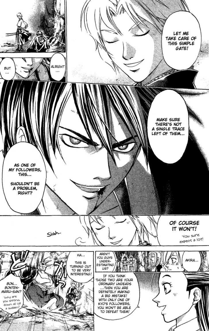 Samurai Deeper Kyo 132 Page 2