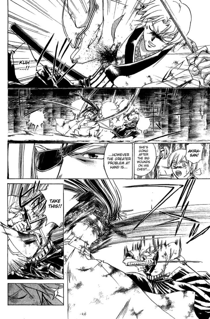 Samurai Deeper Kyo 135 Page 2