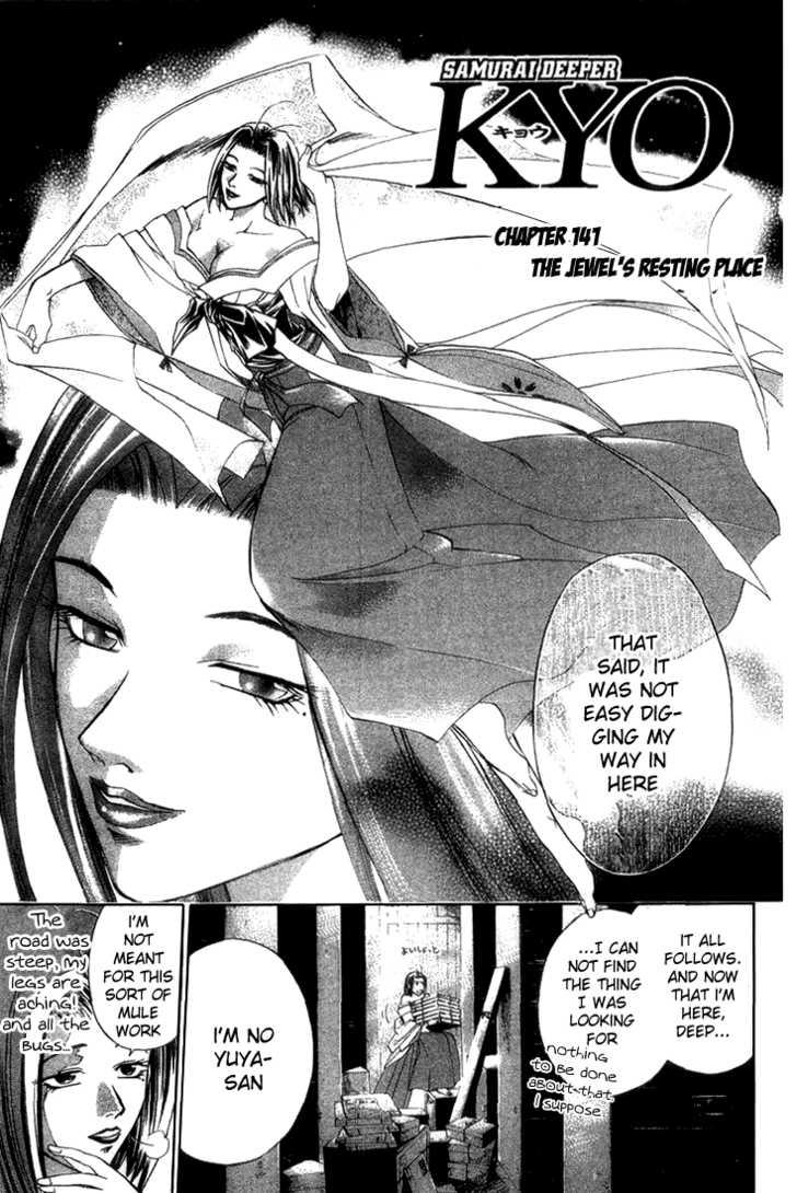 Samurai Deeper Kyo 140 Page 1
