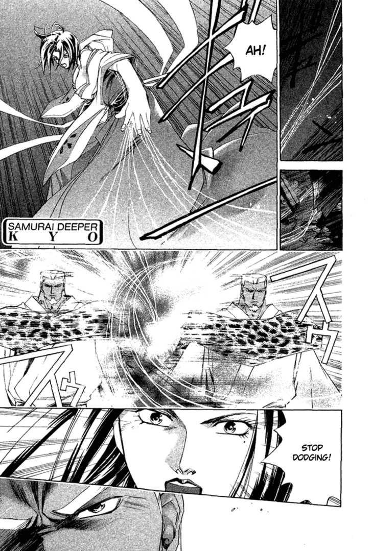 Samurai Deeper Kyo 141 Page 1