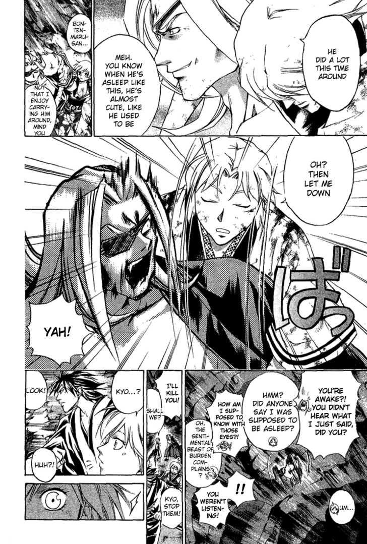 Samurai Deeper Kyo 142 Page 3