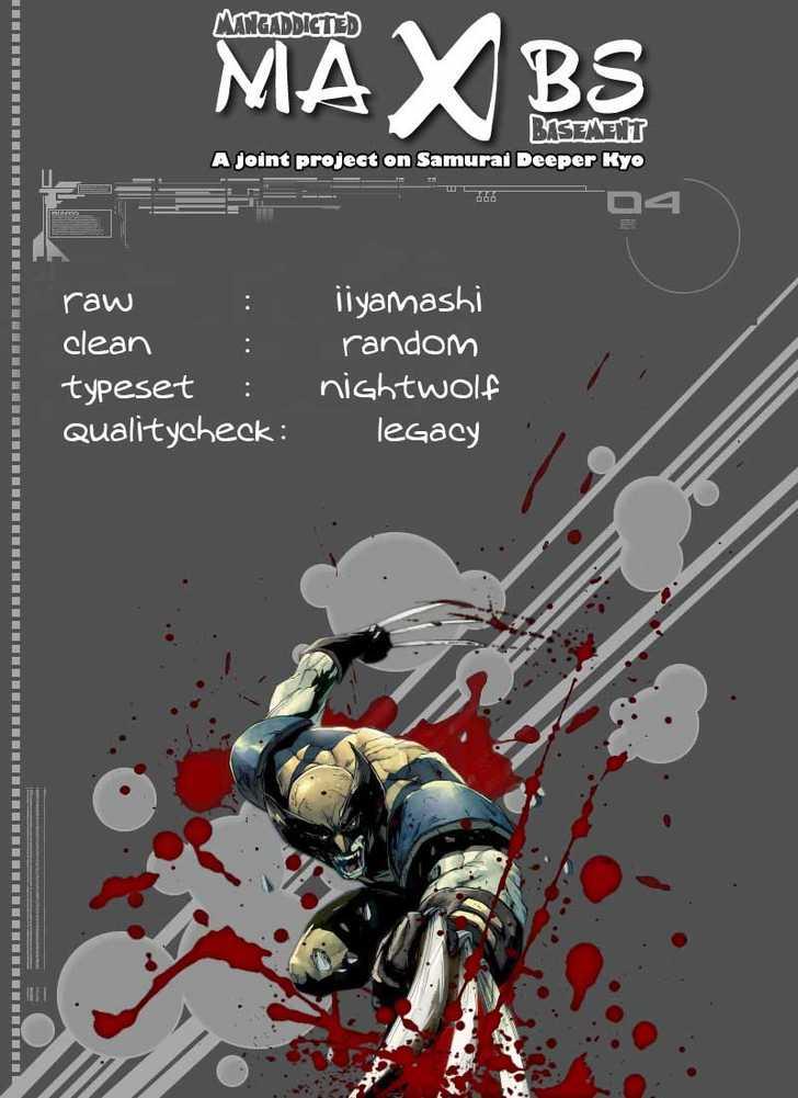 Samurai Deeper Kyo 148 Page 1