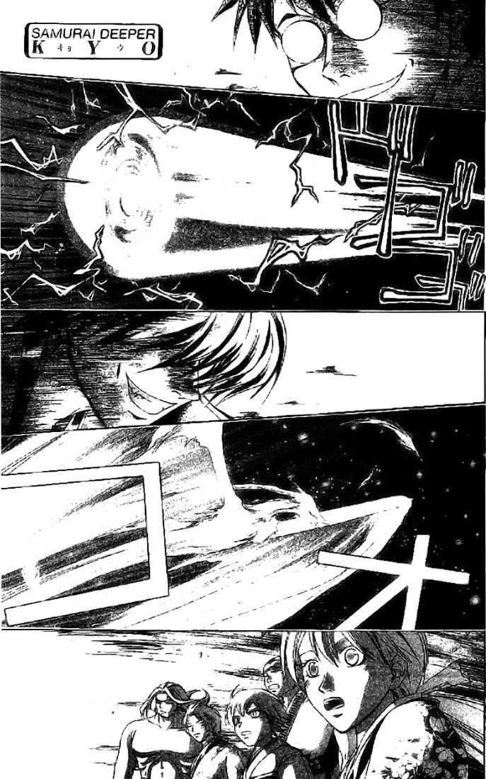 Samurai Deeper Kyo 148 Page 2