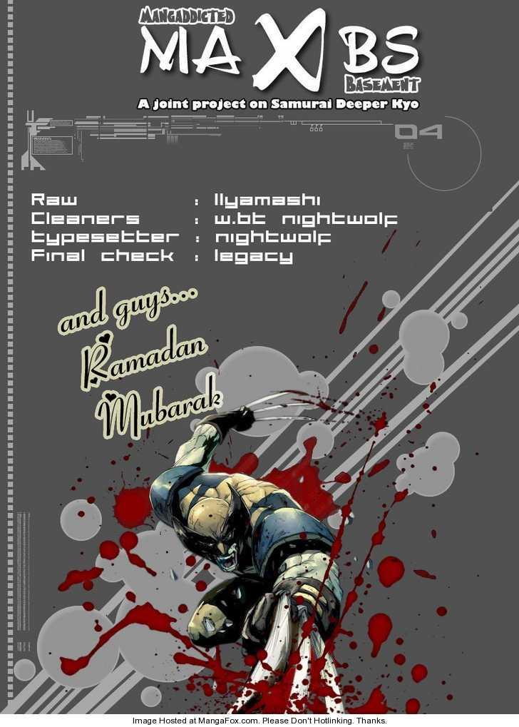 Samurai Deeper Kyo 150 Page 1