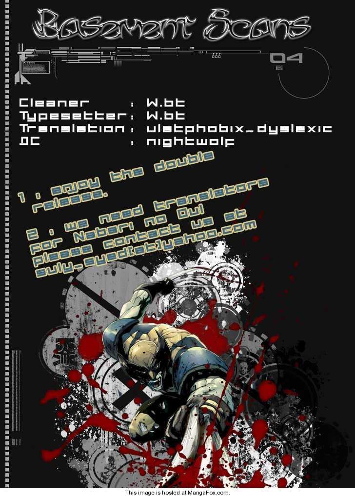 Samurai Deeper Kyo 154 Page 1