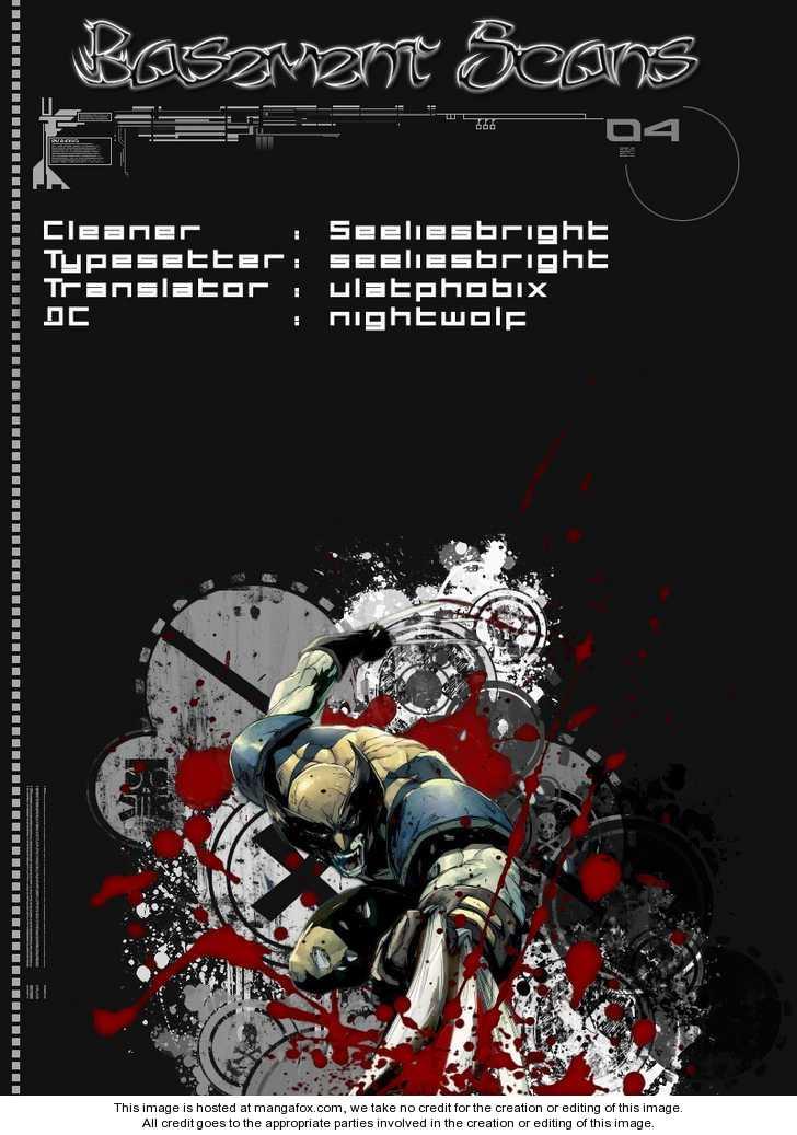 Samurai Deeper Kyo 156 Page 1