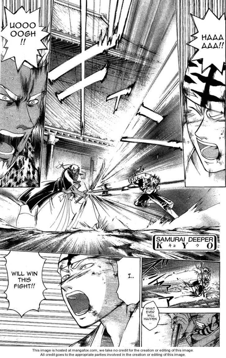 Samurai Deeper Kyo 157 Page 2
