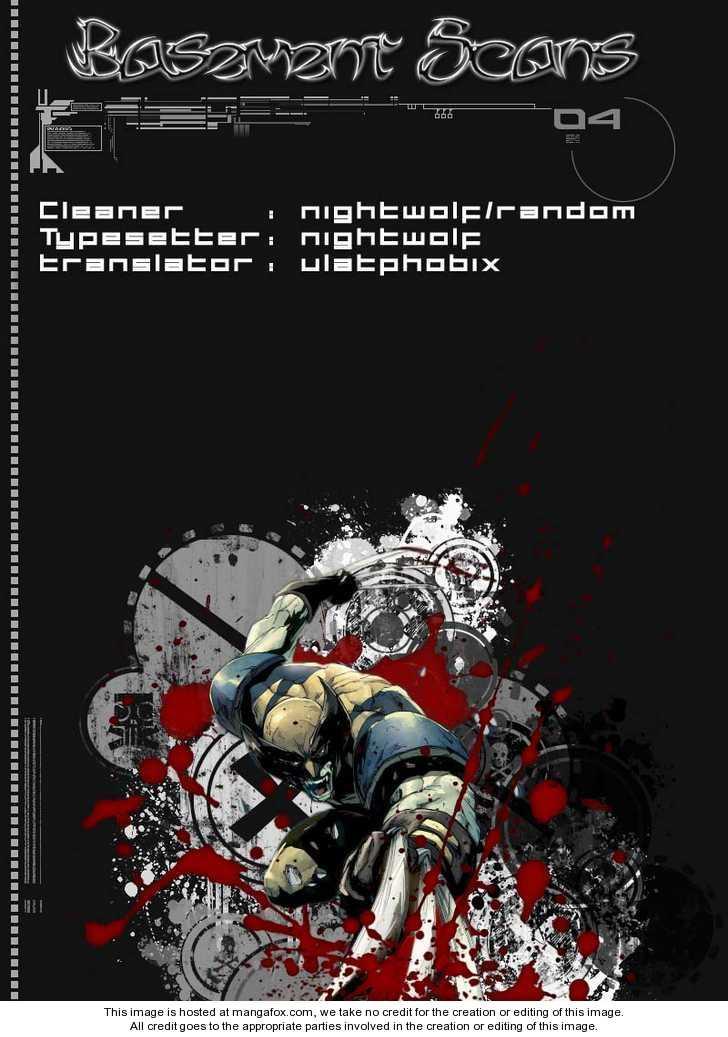 Samurai Deeper Kyo 158 Page 1