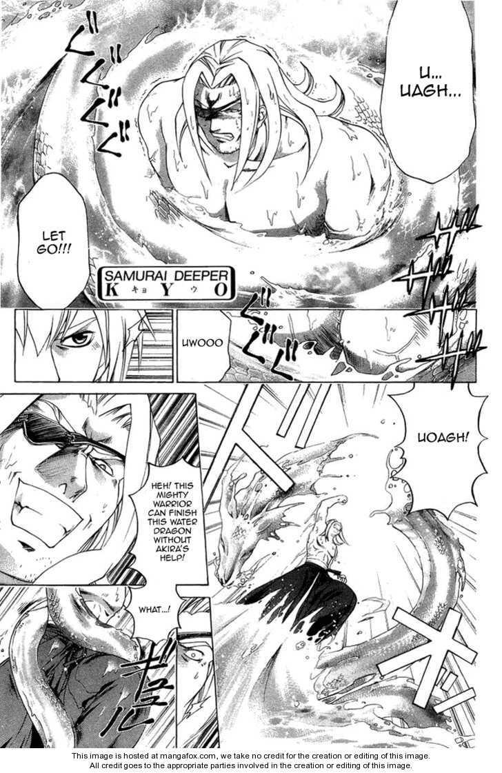 Samurai Deeper Kyo 164 Page 2