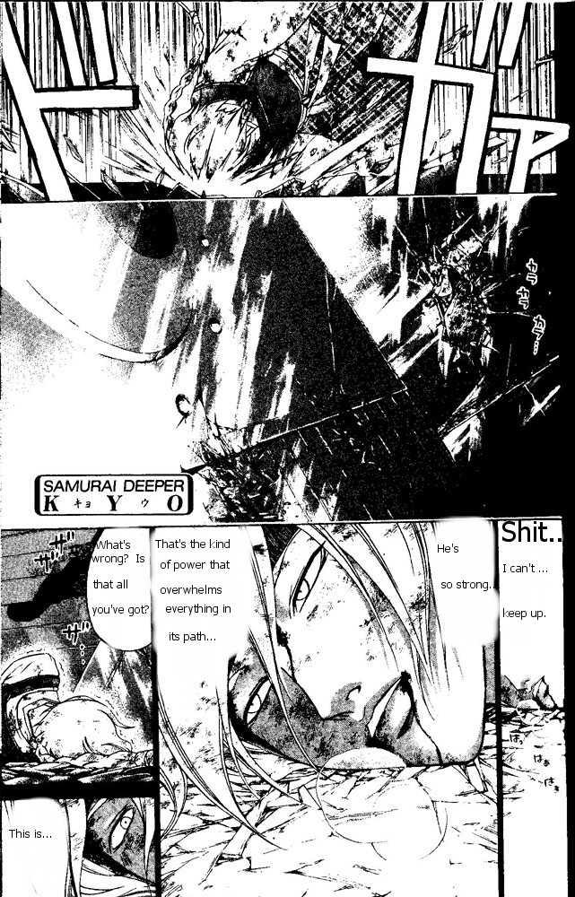 Samurai Deeper Kyo 169 Page 1