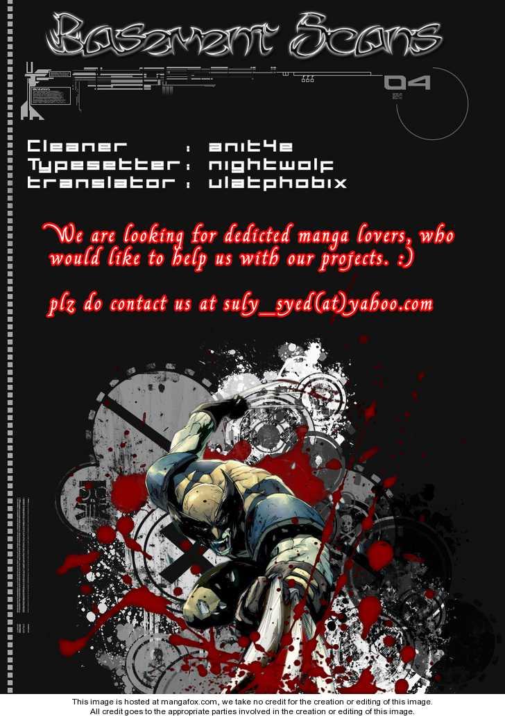 Samurai Deeper Kyo 172 Page 1
