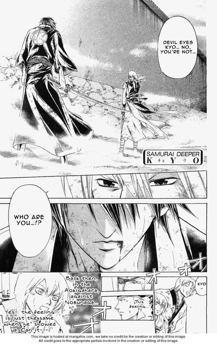 Samurai Deeper Kyo 172 Page 2