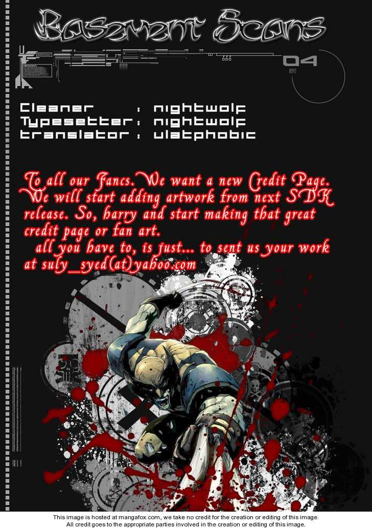 Samurai Deeper Kyo 179 Page 1
