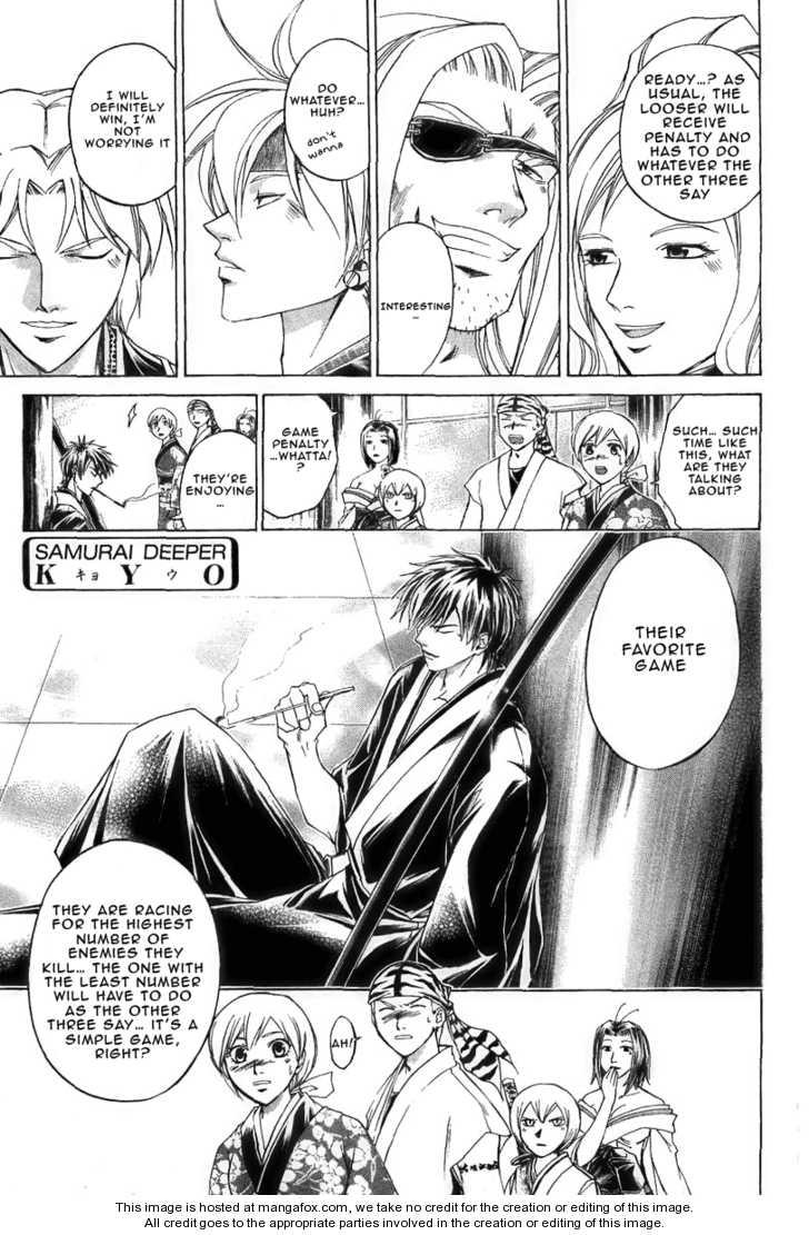 Samurai Deeper Kyo 180 Page 2