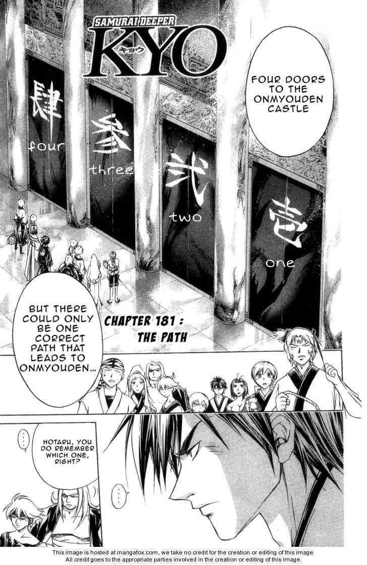 Samurai Deeper Kyo 181 Page 2