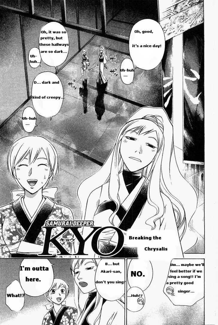 Samurai Deeper Kyo 183 Page 1