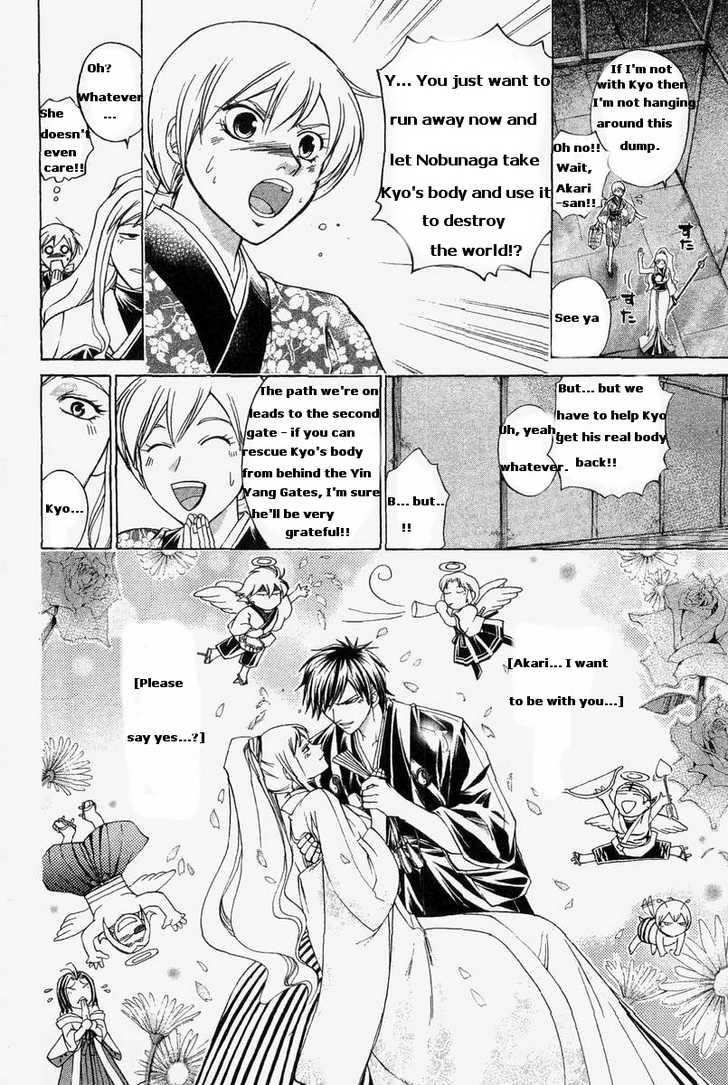 Samurai Deeper Kyo 183 Page 2