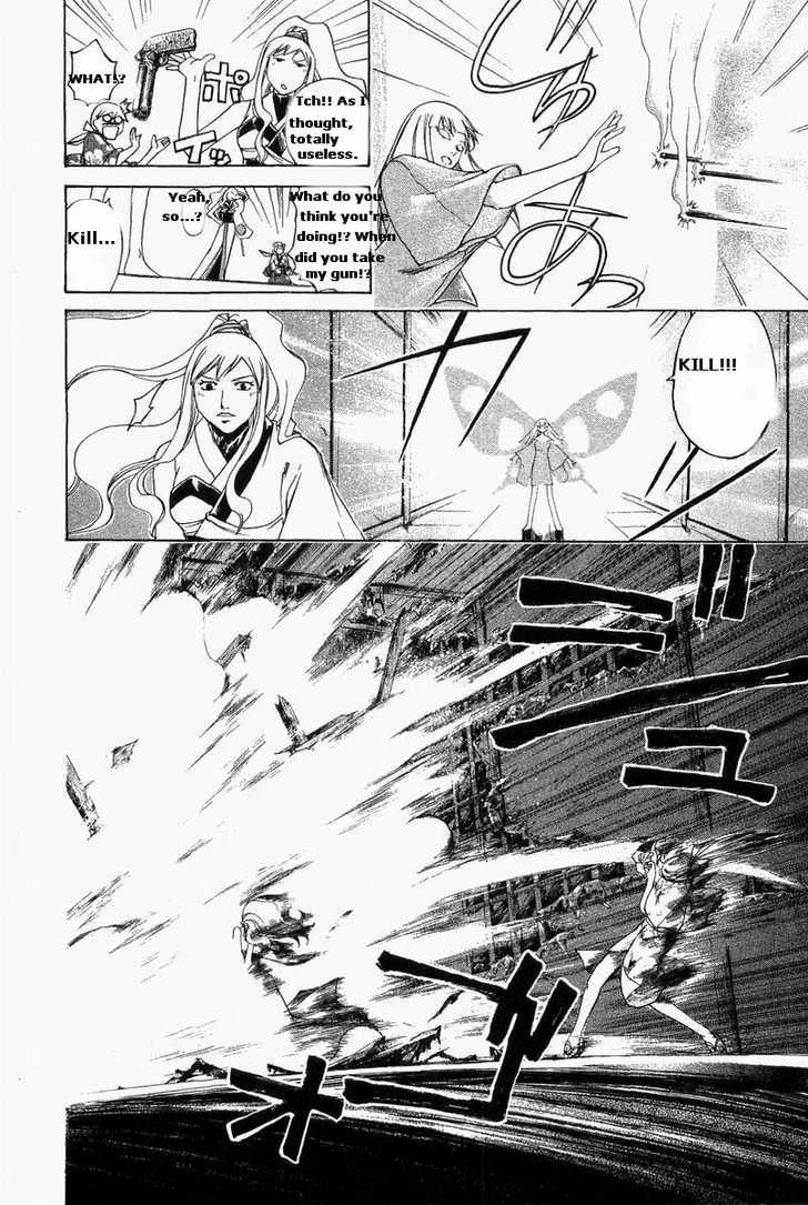 Samurai Deeper Kyo 184 Page 4
