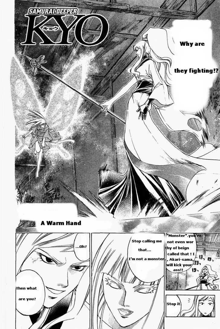Samurai Deeper Kyo 185 Page 2
