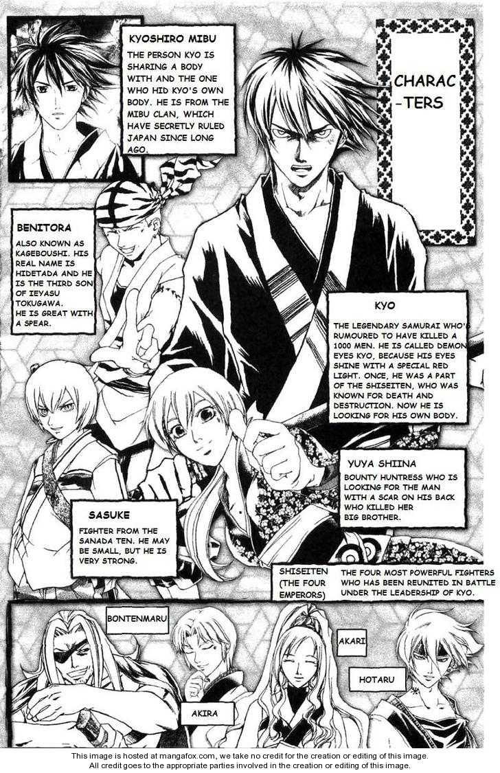 Samurai Deeper Kyo 187 Page 2