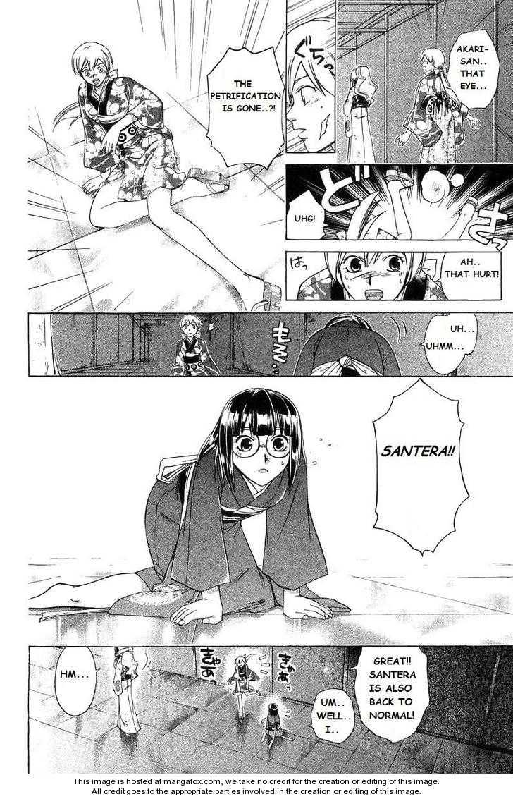 Samurai Deeper Kyo 188 Page 2