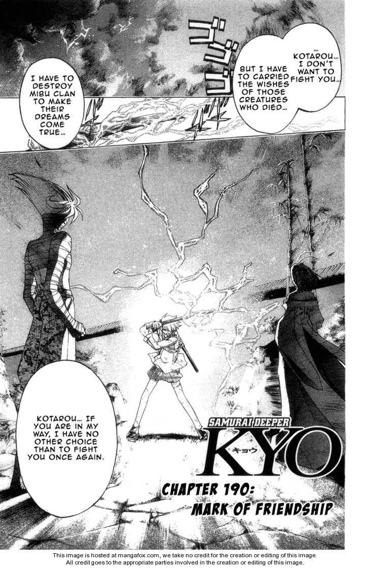 Samurai Deeper Kyo 190 Page 2