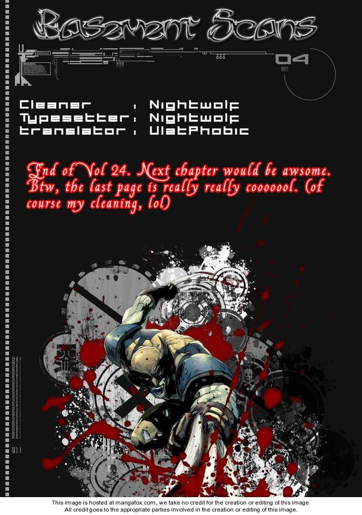 Samurai Deeper Kyo 194 Page 1
