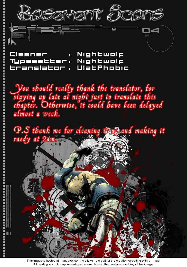Samurai Deeper Kyo 195 Page 1