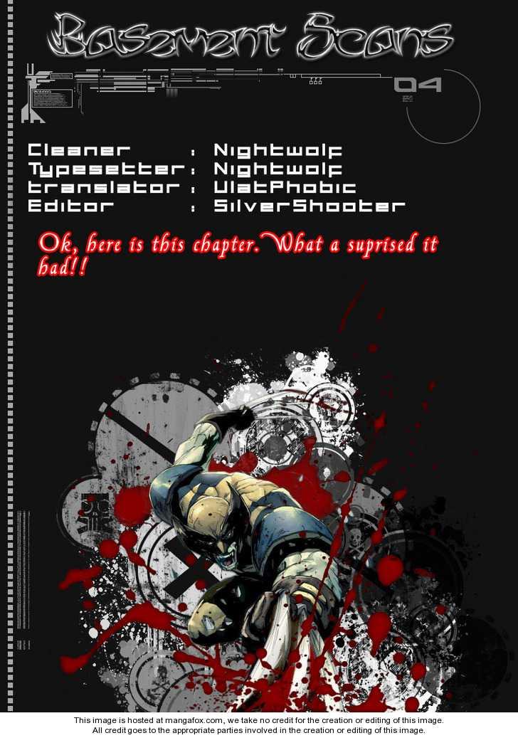 Samurai Deeper Kyo 197 Page 1