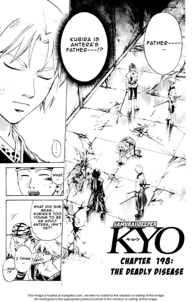 Samurai Deeper Kyo 198 Page 2