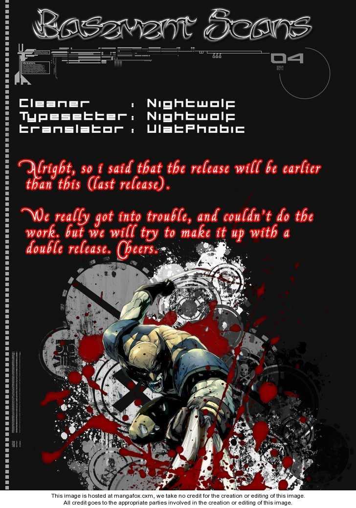 Samurai Deeper Kyo 199 Page 1
