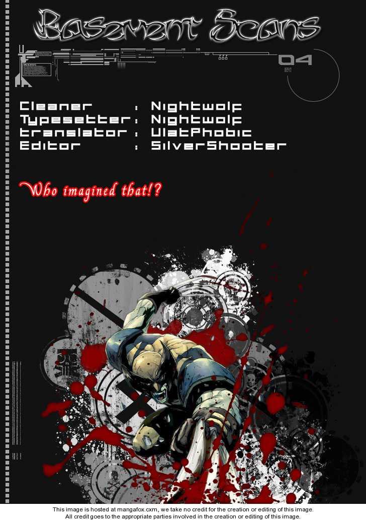 Samurai Deeper Kyo 203 Page 1