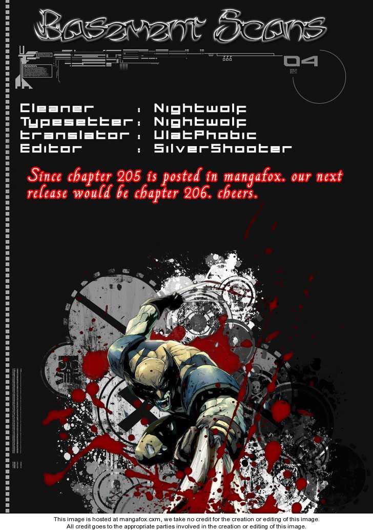 Samurai Deeper Kyo 204 Page 1